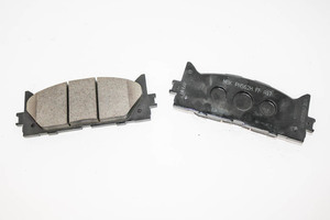 Brake Pads - Toyota (04465-06100)