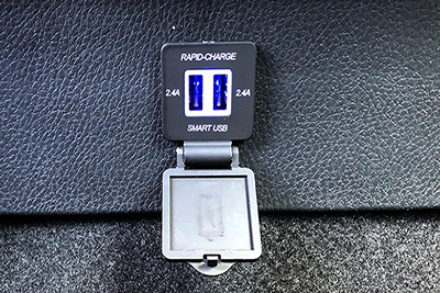 Integrated Dual USB Powerport - Custom (0001600225)