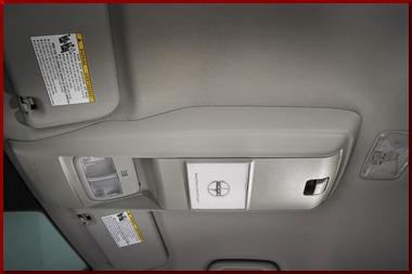 Overhead Console Box - Toyota (0825352800)