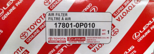 Filter Element - Toyota (17801-0P010)