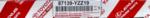 Element Air Refiner - Toyota (87139-YZZ19)