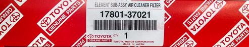 Genuine Toyota Air Filter - Toyota (17801-YZZ12)