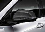 BMW M PERFORMANCE CARBON FIBER MIRROR CAP - LEFT - BMW (51-16-2-456-017)