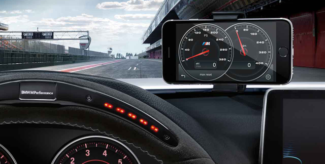 BMW M PERFORMANCE DRIVE ANALYSER - iOS & ANDROID - BMW (61-43-2-450-841)