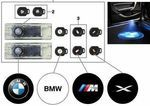 BMW LED DOOR PROJECTORS - BMW (63-31-2-414-105)