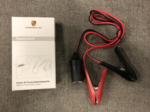 Adapter For Porsche Battery Charger - Porsche (958-044-900-75)