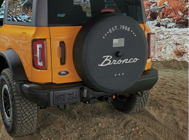 Wheel Cover Kit - Ford (M2DZ-9945026-B)
