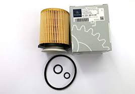 Filter Element - Mercedes-Benz (270-180-01-09)