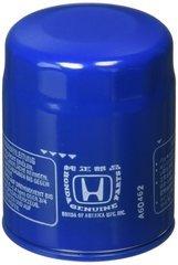 Filter, Oil (Honeywell) - Acura (15400-PLM-A02)
