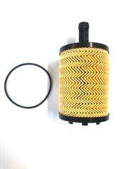 Engine Oil Filter Element - Volkswagen (071-115-562-C)