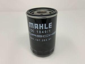 Engine Oil Filter - Porsche (0PB-115-351)