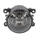 Lamp Assembly - Fog - Front - Ford (4F9Z-15200-AACP)