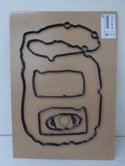 Valve Cover Gasket - BMW (11-12-7-588-418)