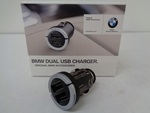 Dual USB Charger - BMW (65-41-2-458-285)