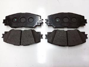 Brake Pads - Toyota (04465-02240)