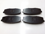Genuine Toyota Tundra & Sequoia Rear Brake Pads (see fitment guide) - Toyota (04466-0C010)