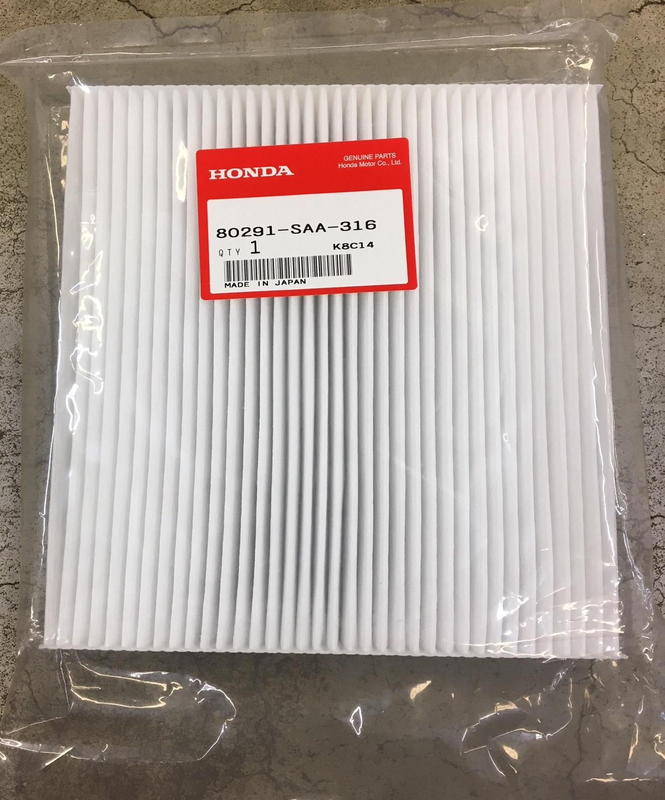 Oil Filter Element Genuine Honda 8-94456-741-2