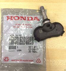 Sensor Assembly, TPMS - Honda (42753-SHJ-A53)