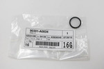 Engine Oil Filter Adapter Seal - Toyota (90301-A0034)