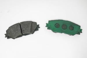 Brake Pads - Toyota (04465-02220)