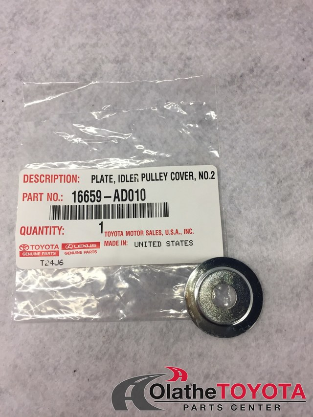 Idler Pulley Cover Plate - Toyota (16659ad010)