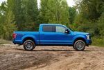 F150 LEVELING KIT - Ford (M-18000-F15A)