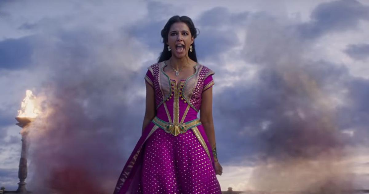 Princess Jasmine on the Doctrine of Interposition 1