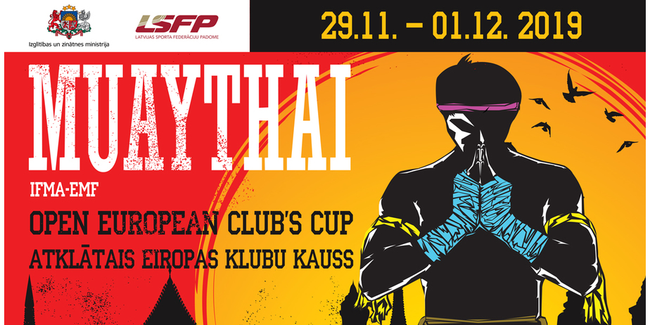 European clubs cup banner