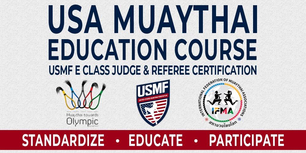 New course logo