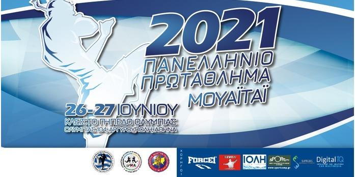 Pmf june 2021