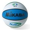 Njb basketball