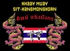 Pittsburgh muay thai back logo layers final2 (1)