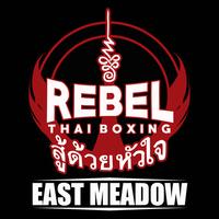 Rebel logo location emeadow