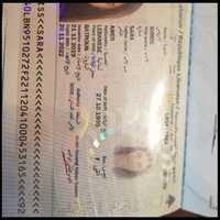 Sara idriss pass