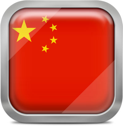 China squared flag button
