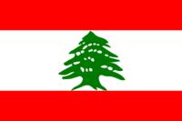 Lebanon 26832 960 720