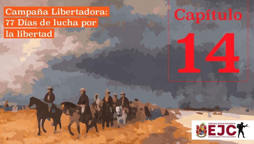 Bolívar y su Ejército terminan de pasar el caudaloso río Arauca