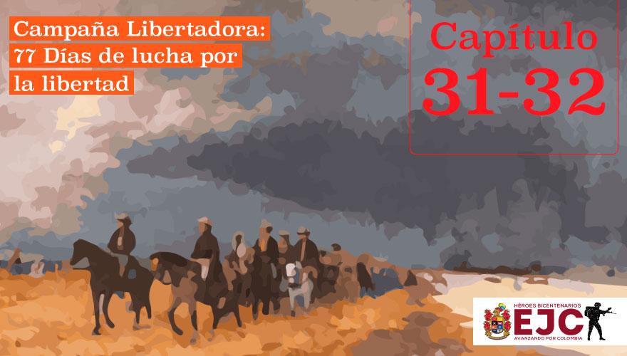 Reunión de Bolívar y Santander en Pore