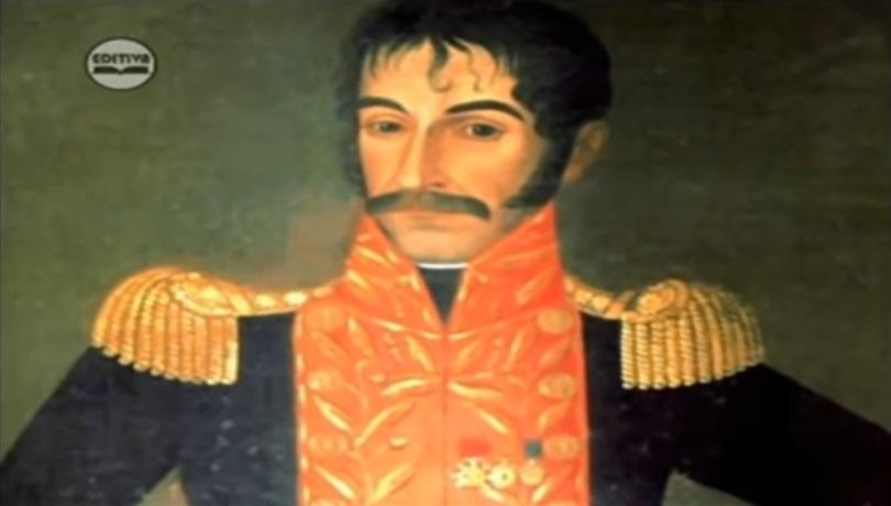 Personajes de la historia de Colombia - Simón Bolívar (Del documental Bolívar: el libertador)
