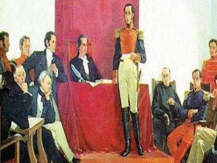 Imagen Congreso de Angostura