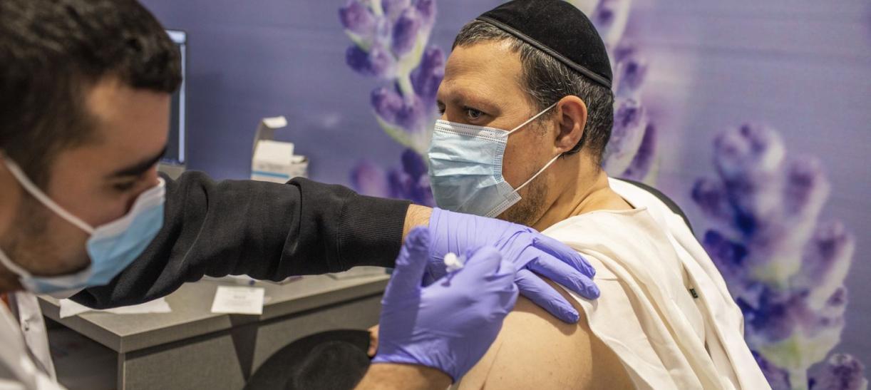 Vacunación en Israel Canal Institucional