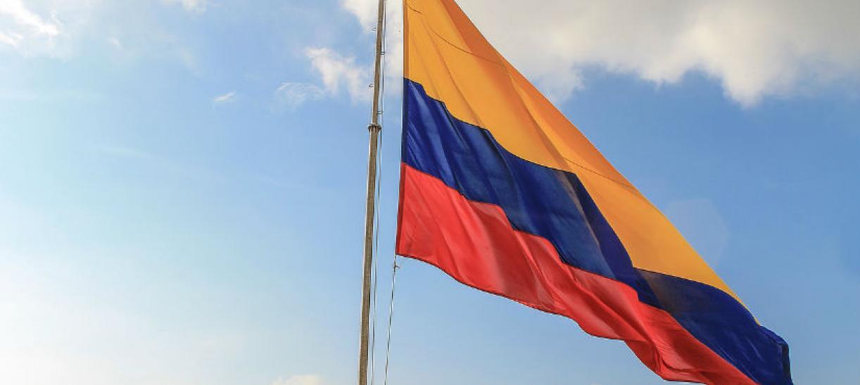 Pabellón nacional, definida 51 años después de la independencia de Colombia