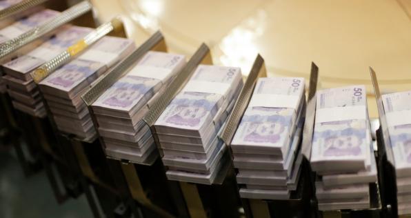 ¿Por qué imprimir más billetes no es la solución?