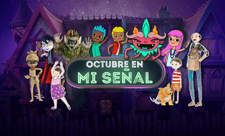 Cuco, Laina y Rocco de Espantijos. Tomás, Alba y Edison. Personajes de Scream Street.