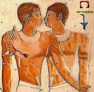Jeroglífico que representa a Nianjjnum y Jnumhotep, hallado en su tumba.