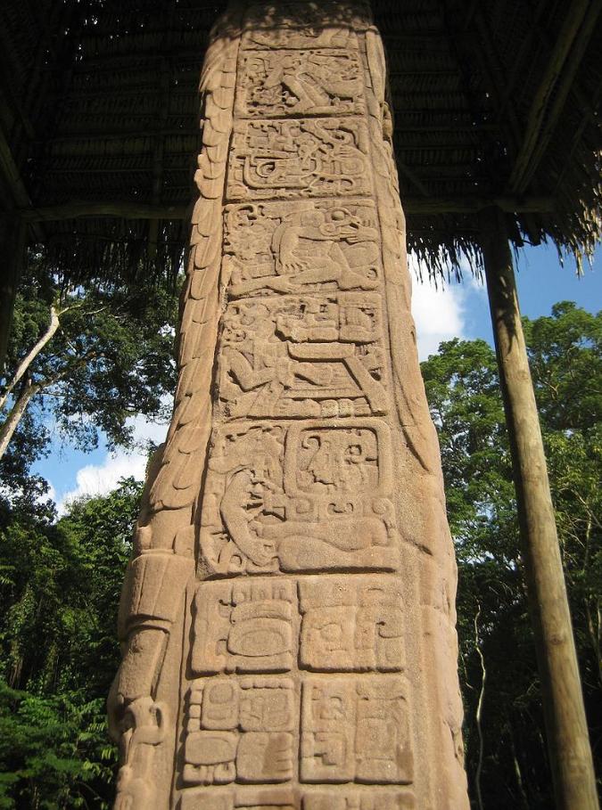 Estela maya en guatemala