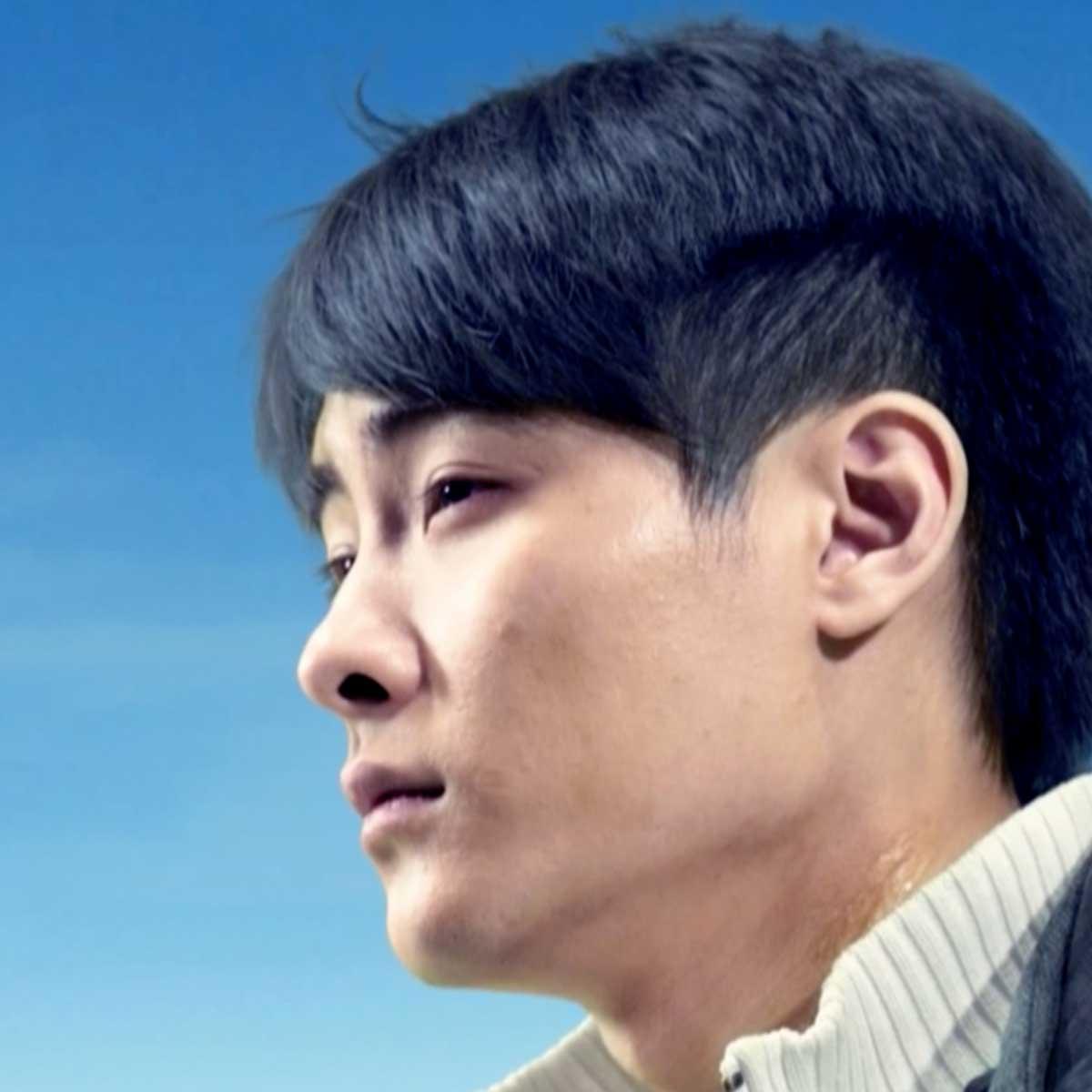 hombre chino mirando al horizonte en Ver sin mirar serie china
