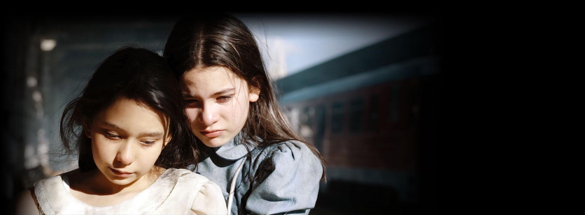 <em>Emma Reyes - La huella de la infancia</em>