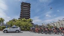 La Vuelta al mundo termina en China / Facebook oficial Tour de Guangxi