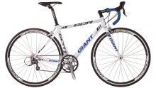 Señal Colombia Deportes obsequia tres bicicletas de ruta